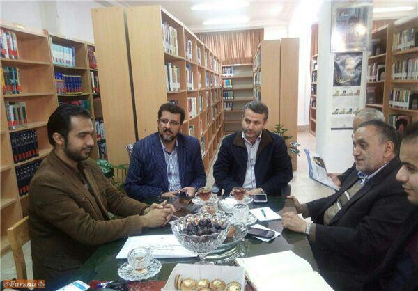 کتابخانه امام خمینی آمل کتابخانه امام خمینی آمل
