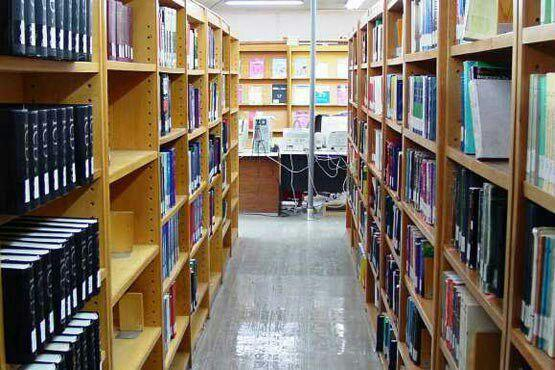 کتابخانه امیرکبیر تهران