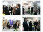 کتابخانه شهید مدرس مشهد