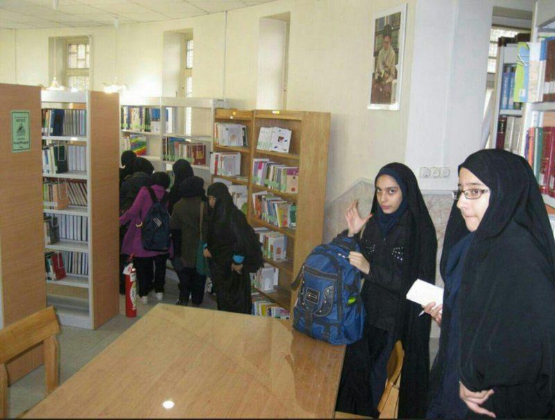 کتابخانه عمومی شهید مفتح