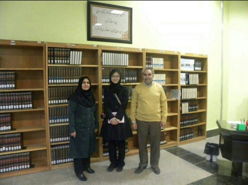 کتابخانه عمومی فردوسی مشهد