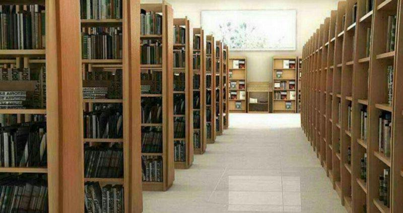 کتابخانه عمومی میرداماد گرگان کتابخانه عمومی میرداماد گرگان