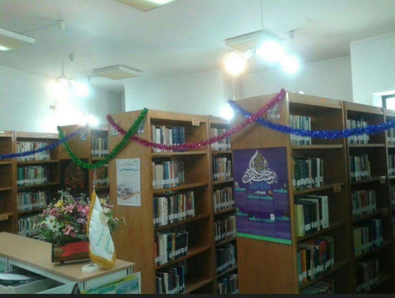 کتابخانه هاشمی نژاد مشهد
