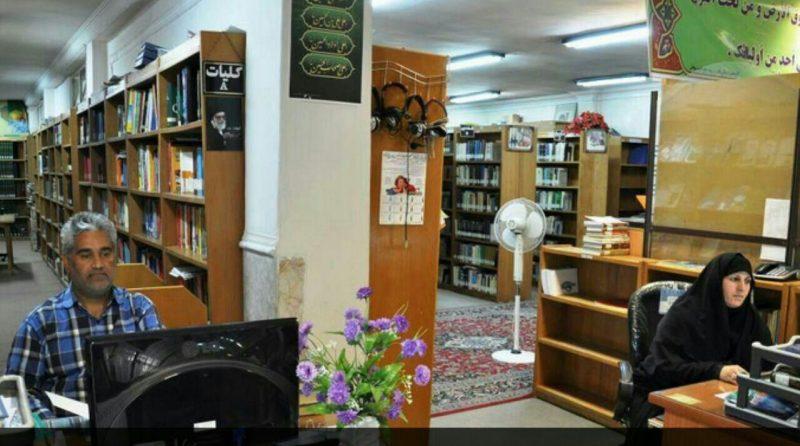 کتابخانه پردیس شهید بهشتی مشهد