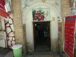 رستوران سنتی اتابکان شهرکرد