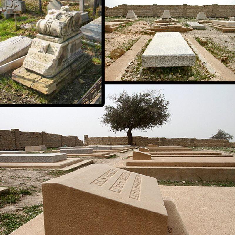 قبرستان ارامنه مسجد سلیمان