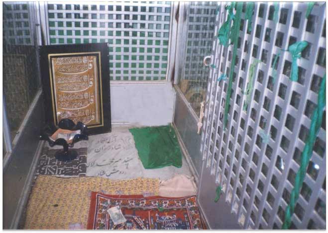امامزاده سید محمدرضا