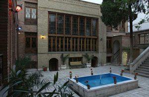 عمارت سلطان بیگم  عمارت سلطان بیگم تهران