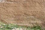 سنگ نوشته قوچعلی