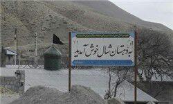روستای شال خلخال