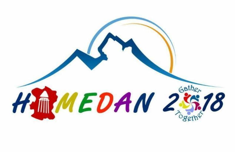 همدان 2018   فرصتی برای رونق گردشگری ورزشی