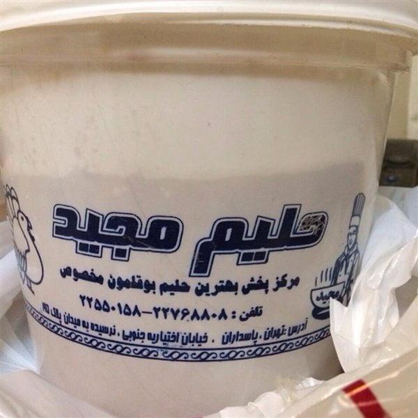 حلیم مجید  بهترین آش و حلیم تهران