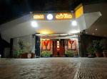 کافه ساعت ۲۵:۰۰ رامسر
