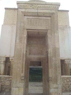 آرامگاه شیخ یوسف سروستانی