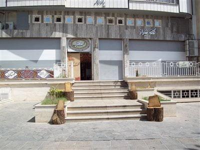 رستوران دیزی سرا و سنتی مهستان شیراز