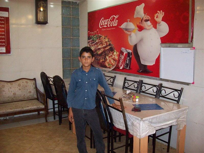 رستوران نارنجستان رستوران نارنجستان شیراز