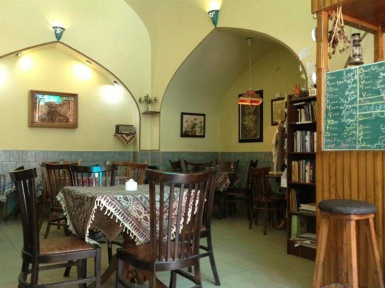 شربتخانه روزگار اصفهان