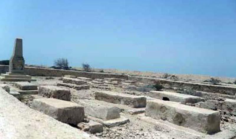 قبرستان رمکان
