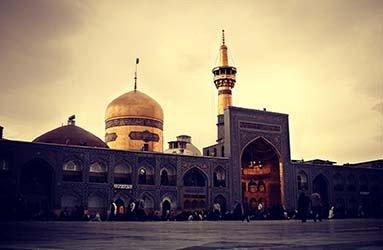 تور مشهد و جاذبه های زیارتی و گردشگری