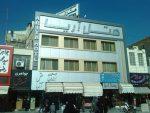 هتل آریا قم