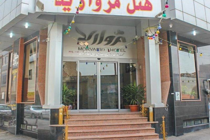 هتل مروارید قم