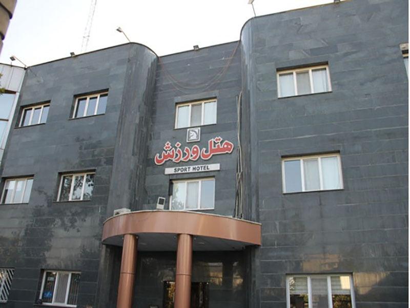 هتل ورزش قزوین
