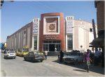 بازار بزرگ ستاره کرمان