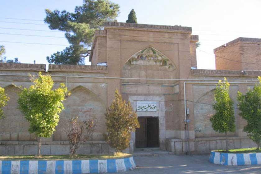 مدرسه علمیه سعیدیه مدرسه علمیه سعیدیه ارسنجان