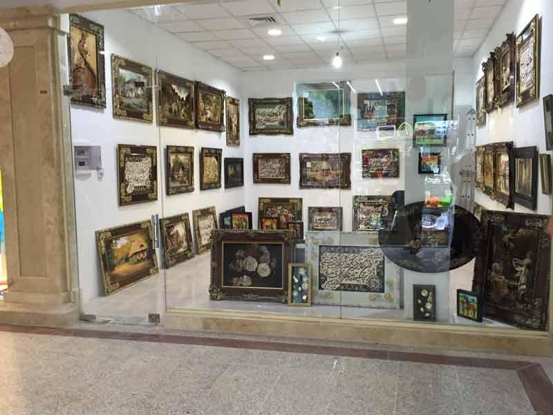 مرکز خرید طوبی چیتگر
