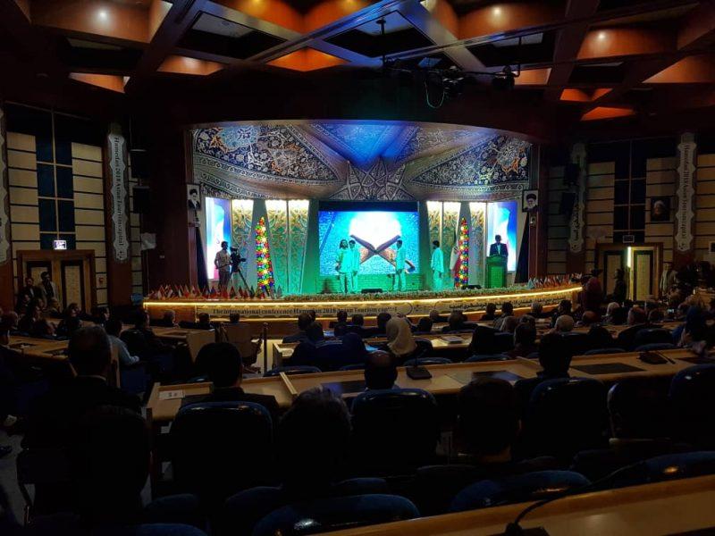 اجلاس بین المللی همدان 2018 آغاز شد