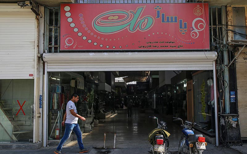 مجتمع تجاری ملت بوشهر