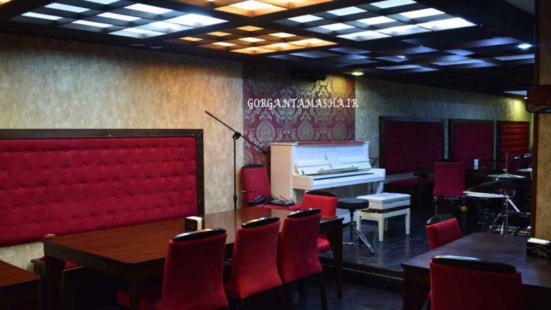 کافه پیانو گرگان 2 - کافه رستوران پیانو گرگان