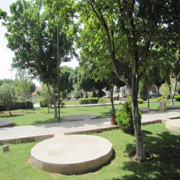 پارک حدیث شیراز