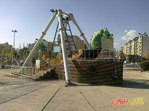پارک کودک زرهی شیراز