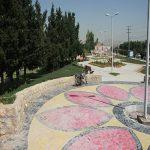 پارک پرواز شیراز