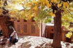 پاییز کجا بریم