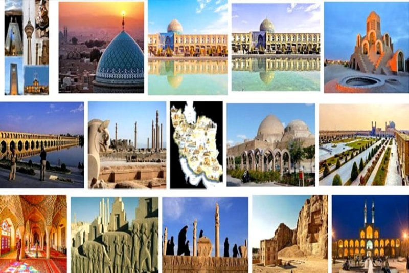 توسعه صنعت گردشگری با رویکردی نظام مند و یکپارچه