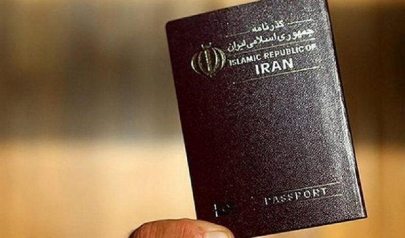 اعتبار پاسپورت ایرانی به چیست؟