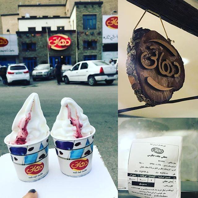 بستنی دهاتی جاده چالوس