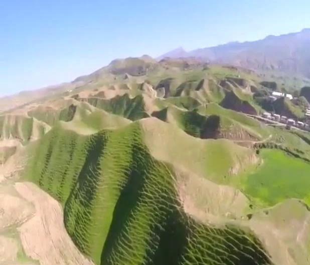 تپه ماهورهای هلوش