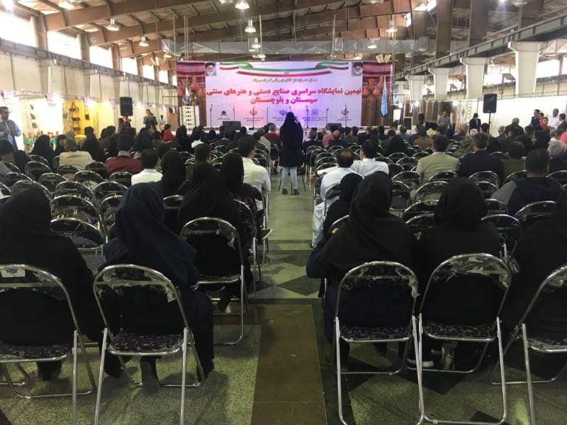 نهمین نمایشگاه صنایع دستی در زاهدان گشایش یافت