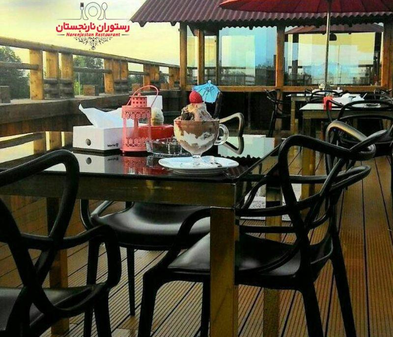 مجتمع رستورانی نارنجستان رشت