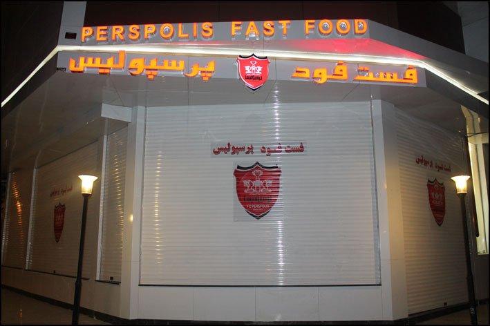 بهترین رستورانهای مشهد