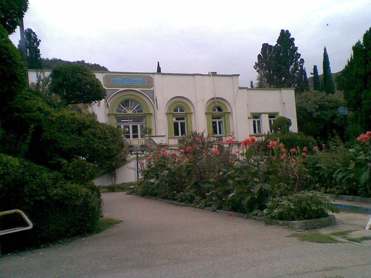 باغشاه بهشهر