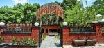 باغ رستوران کاج سرخه حصار