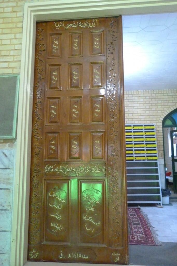 مسجد راه چمان