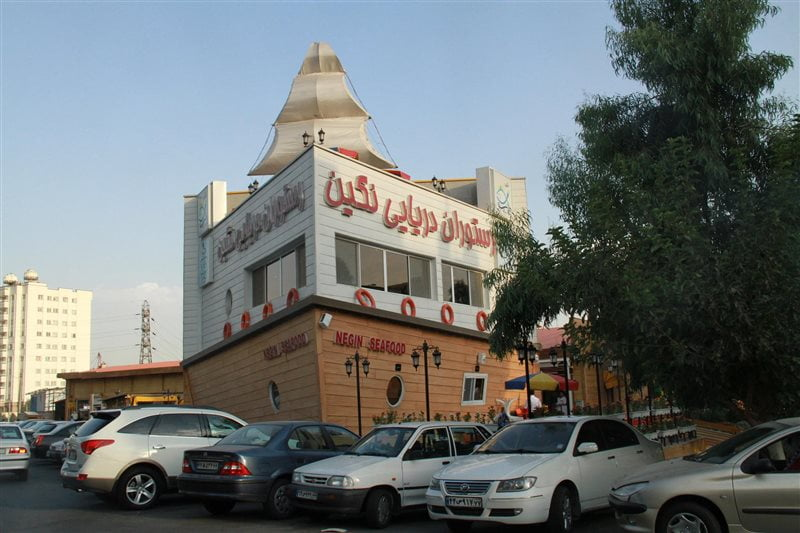 بهترین رستورانهای جنوبی در تهران
