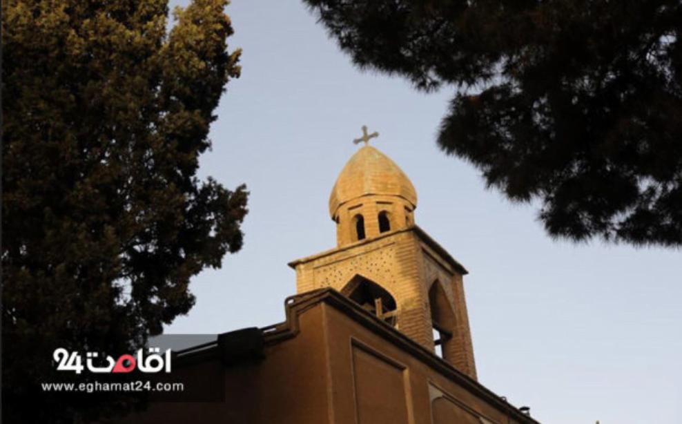 کلیسای گریگور لوساووریچ مقدس اصفهان