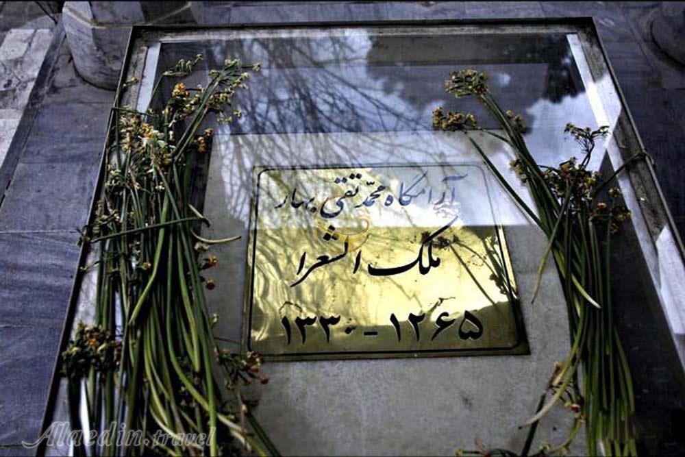 گورستان های قدیمی تهران