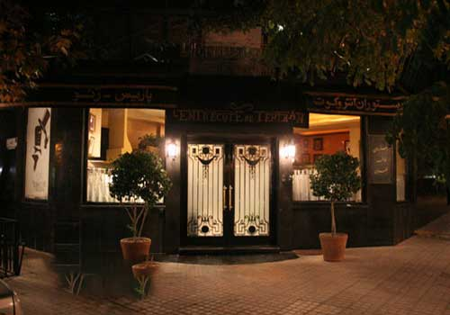 رستوران های لوکس تهران